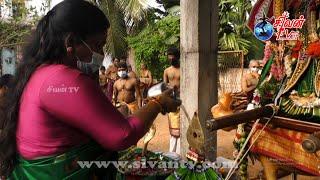 ஏழாலை வசந்தநாகபூசணி அம்பாள் திருக்கோவில் தீர்த்தத்திருவிழா 28.01.2021