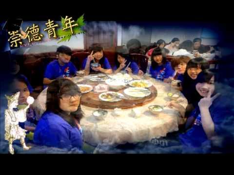 20110722~24日 崇德青年率性成長營 崇德大樓