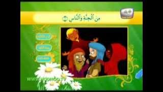 getlinkyoutube.com-تعليم القرآن الكريم للاطفال-سورة الناس.flv