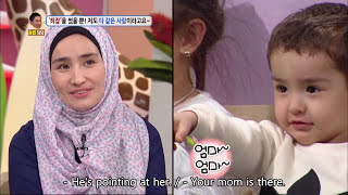 I'm a Korean that wears a Hijab [Hello Counselor / 2016.12.05] width=