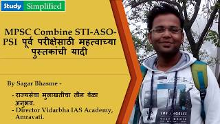 IMP Book List For MPSC Combine STI-ASO PSI Pre. 2017 by Sagar Bhasme.