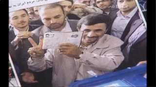 getlinkyoutube.com-مستند «بیست و چندم خرداد...»