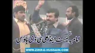 "getlinkyoutube.com-Zakir Qazi Waseem Abbas "" 2012 "" Masaib "" Hazrat Abbas A.S """