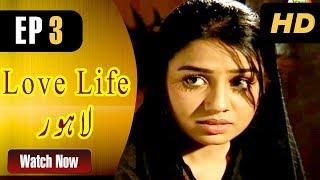 Love Life Aur Lahore - Episode 3 | ATV