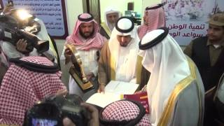 زيارة الأمير مشاري لنادي قلوة الرياضي