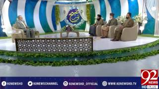 Subh E Noor - 06-02-2017 - 92NewsHDPlus