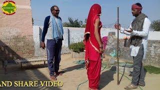 सासू और बीनणी के बीच फस गए बाबोजी Valentine day special  राजस्थानी  कॉमेडी murarilal sharma comedy