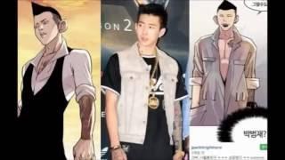 외모지상주의 등장한 실제 모델 스타들 Korean Webtoon Characters and Real Models