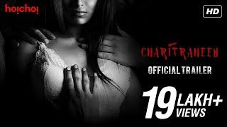 Charitraheen (চরিত্রহীন)   Official Trailer   Naina   Gourab   Sourav   Saayoni   Hoichoi
