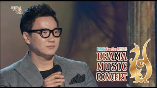 getlinkyoutube.com-[That Winter, the Wind Blows O.S.T] The One - Winter Love 더원 - 겨울사랑, DMC Festival 2015