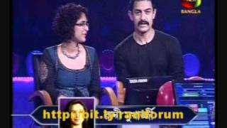 getlinkyoutube.com-Rani Mukerji wishes Aamir Khan & Kiran Rao in KBC bengali over phone