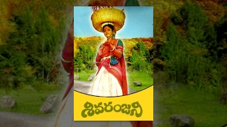 getlinkyoutube.com-Sivaranjani Full Length Telugu Movie || Jayasudha, Hari Prasad , Mohan Babu