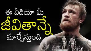 The BEST Motivational Videos for Success in Life/Telugu Inspirational Videos
