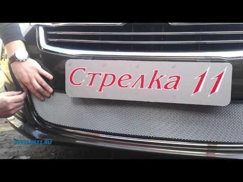 Защита радиатора для CITROEN C4 SEDAN (Хром) - strelka11.ru