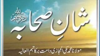 getlinkyoutube.com-Maulana Muhammad Makki Al Hijazi - Shan e Sahaba (Radiallaho Anhum) 2 of 2