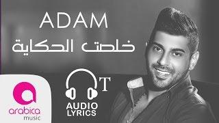 getlinkyoutube.com-Adam - Khelset El Hekaya - اُدم - خلصت الحكاية