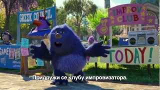 Univerzitet za monstrume:: Monsters University