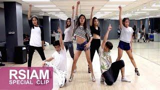 getlinkyoutube.com-จ๊ะ อาร์ สยาม ซ้อมเต้นเต็มเพลง มีทองท่วมหัว ไม่มีผัวก็ได้ (GOLD OR HUBBY?) Dance Practice