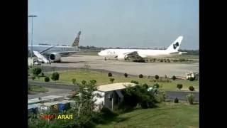 getlinkyoutube.com-Allama Iqbal International Airport, Lahore | Takeoff And Landing