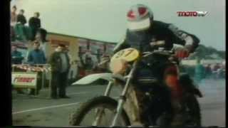 getlinkyoutube.com-Enduro Sei Giorni Austria 1976 By MotoTv