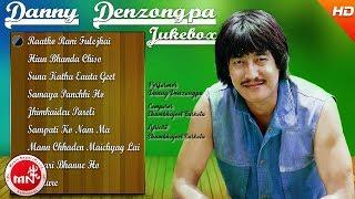 Danny Denzongpa Audio Jukebox | Ft Rato Rani, Hiun Bhanda, Suna Katha | Music Nepal