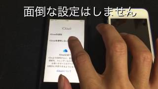 getlinkyoutube.com-【モンスト】自演招待の方法紹介!!オーブを増やす方法!!