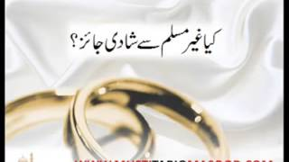 getlinkyoutube.com-kia ghair muslim se shadi jaiz by Mufti Tariq Masood Sahab