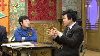 getlinkyoutube.com-The Guru Show, Joo Byung-jin(2), #02, 주병진(2) 20110713