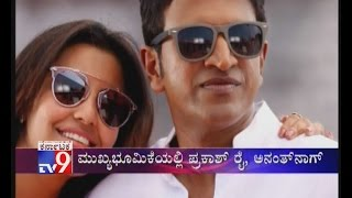 Puneeth's `Rajakumara` Teaser 2 Released