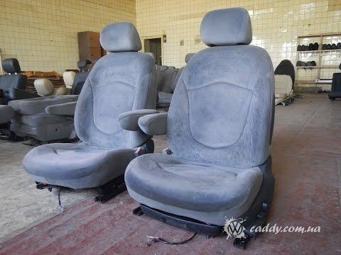 СС5-4 ... C5 - передние сиденья