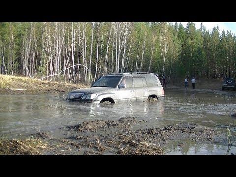 Расположение у Mazda Просид Леванте стартера