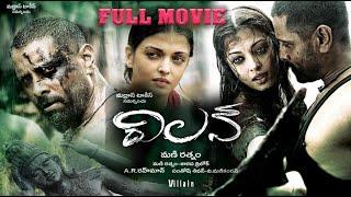 getlinkyoutube.com-Villain Telugu Full Length Movie    Vikram, Aishwarya Rai     Sri Venkateswara Movies