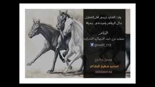 getlinkyoutube.com-قصيدة (أهل الفعايل ) الشاعر /منيف عيد التريباني الشمري