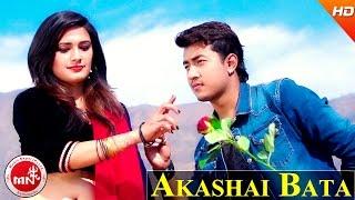 New Nepali Song | Akashai Bata | Kshitiz Kulung | Nepali Classical Song