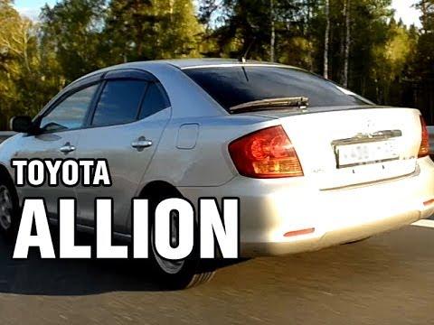 Toyota ALLION, 2002, 1NZ-FE, 109 hp - краткий обзор