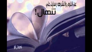 getlinkyoutube.com-شيلة راعية بيت وام عيال اداء - عبدالله العازمي