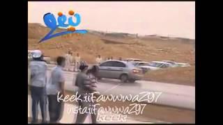 getlinkyoutube.com-ارحب يا شوط #keek #الكيك