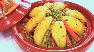 getlinkyoutube.com-طاجين الخضر باللحم في خطوات مبسطة الشيف نادية |Tajine de boeuf aux légumes