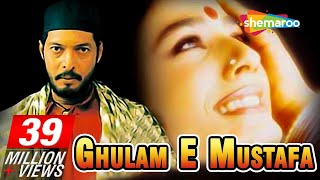 getlinkyoutube.com-Ghulam-E-Mustafa {HD} - Nana Patekar - Raveena Tandon - Paresh Rawal - Hindi Full Movie