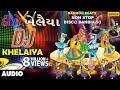 Dj Khelaiya : Non-Stop ~ Gujarati Disco Dandia | DJ Garba Songs