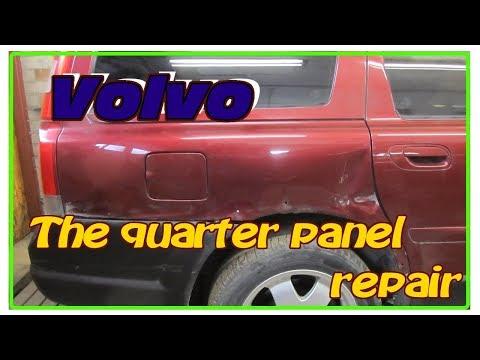 Volvo. The quarter panel repair. Ремонт заднего крыла.