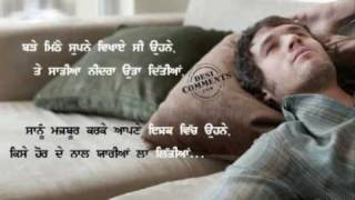 getlinkyoutube.com-ik kurri mainu aje v chete aundi rehdi e, a very nice sad song, sang by manmohan waris.