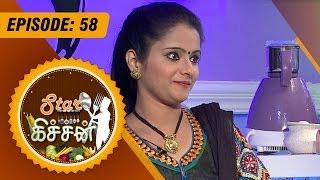 getlinkyoutube.com-Star Kitchen - | (09/09/2015) | Actress Hari Priya Special Cooking - [Epi-58]