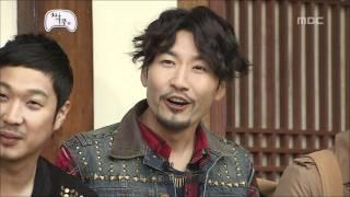 getlinkyoutube.com-Infinite Challenge, Best Friend(1) #02, 짝궁(1) 20111022