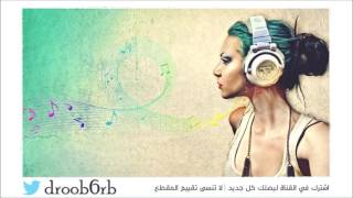 رباب   حاسب الوقت   صوت الخليج
