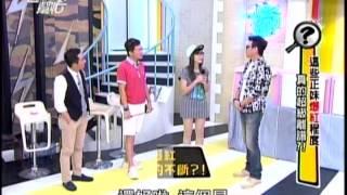 getlinkyoutube.com-20141022  國光幫幫忙-羅小白爵士鼓表演!