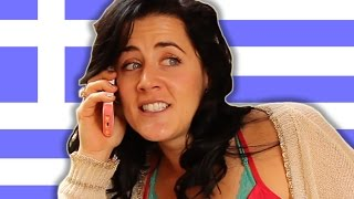 7 Things Greek Americans Know To Be True
