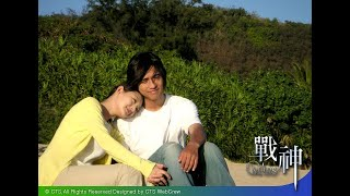 MARS OST - Rang Wo Ai Ni with Lyrics