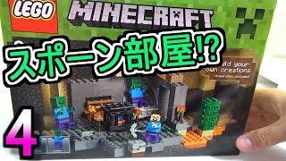 getlinkyoutube.com-【マイクラ】LEGOでスポーン部屋作ってみた【赤髪のとも】 I tried a Lego block in minecraft.