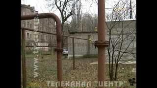 Новости - Горловка от 13.11.2012